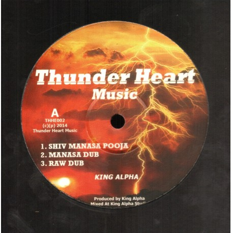 King Alpha - Shiv Manasa Pooja