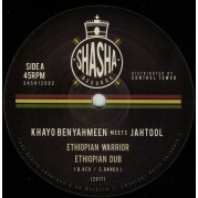 Khayo Benyahmeen meets Jahtool - Ethiopian Warrior