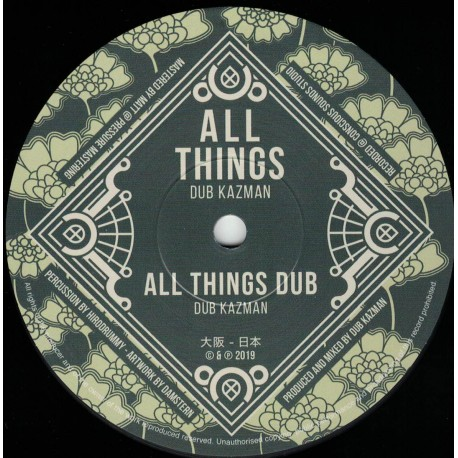 Dub Kazman - All Things