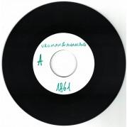Uruman & AnemaLonga - 1861