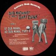 Dub Machinist meets Gary Clunk - Dub Mahal