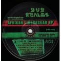 African Liberashan EP