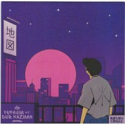 Pupa Jim ft. Dub Kazman - I Need A Map (Repress)